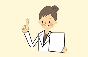 相談員がご家庭にお伺いし、手続きなどのご相談に応じます。(同意書はその際にお渡しいたします)無料体験マッサージをお試しください。